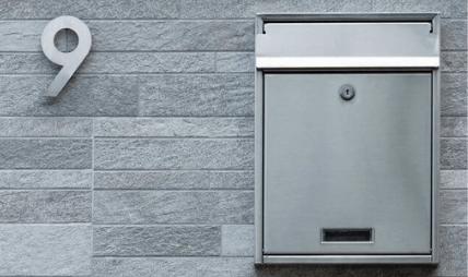 Neutral color mailbox